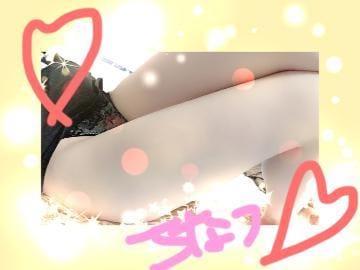 「おやすみ」10/22日(火) 10:31 | ちなつの写メ・風俗動画