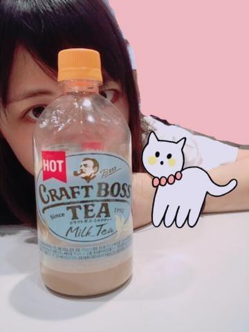 「あした!」10/22(火) 11:44 | みさとの写メ・風俗動画