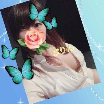 ぷりん「お礼(*^ω^*)」10/22(火) 18:15 | ぷりんの写メ・風俗動画