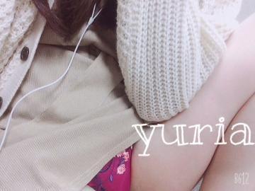 「\ ついったー /」10/22(火) 20:43   ゆりあの写メ・風俗動画