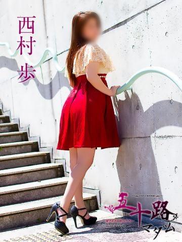 西村歩「テスト」10/23(水) 12:38 | 西村歩の写メ・風俗動画