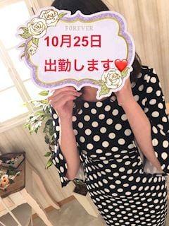 れいか【熟女コース】「飯テロや〜い  ( ´ ▽ ` )」10/23(水) 20:14   れいか【熟女コース】の写メ・風俗動画