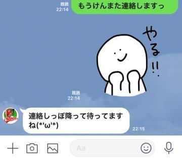 ゆま「スタッフさんへ」10/23(水) 22:21 | ゆまの写メ・風俗動画