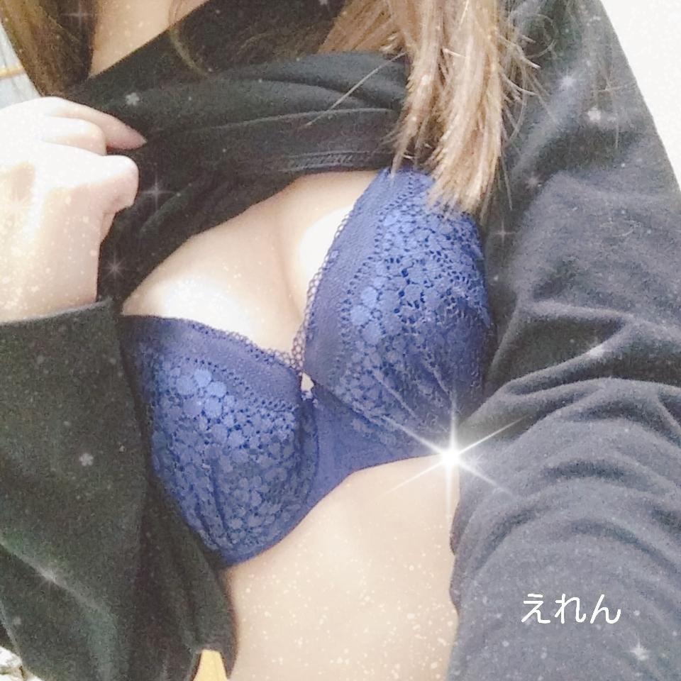えれん「おれい」10/24(木) 02:09 | えれんの写メ・風俗動画