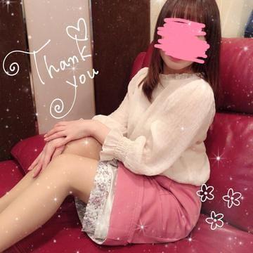 「ありがとう♡」10/24(木) 22:19   しずか【金妻VIP】の写メ・風俗動画