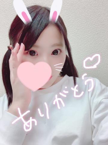 「立て続けにありがとう!」10/25(金) 02:27 | いちごの写メ・風俗動画