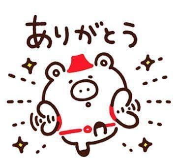 「お礼です」10/25(金) 18:05   結城 笑顔に貴方も虜♪の写メ・風俗動画