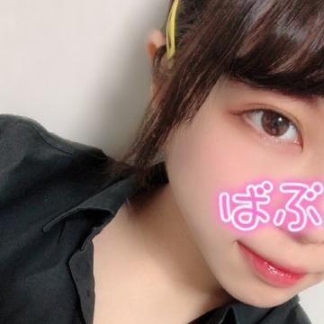 「おんなのこ」10/26(土) 19:52 | ひなの写メ・風俗動画