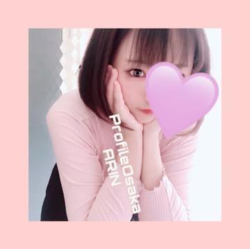 「初出勤??」10/26(土) 20:28 | ありんの写メ・風俗動画