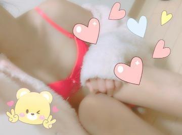 「恥ずかしいの?//」10/27(日) 15:01 | ゆらの写メ・風俗動画