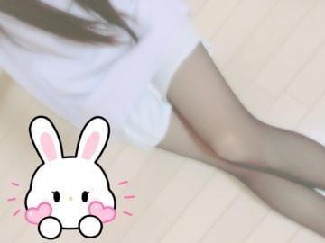 「エッチ?」10/28(月) 16:26 | ゆらの写メ・風俗動画