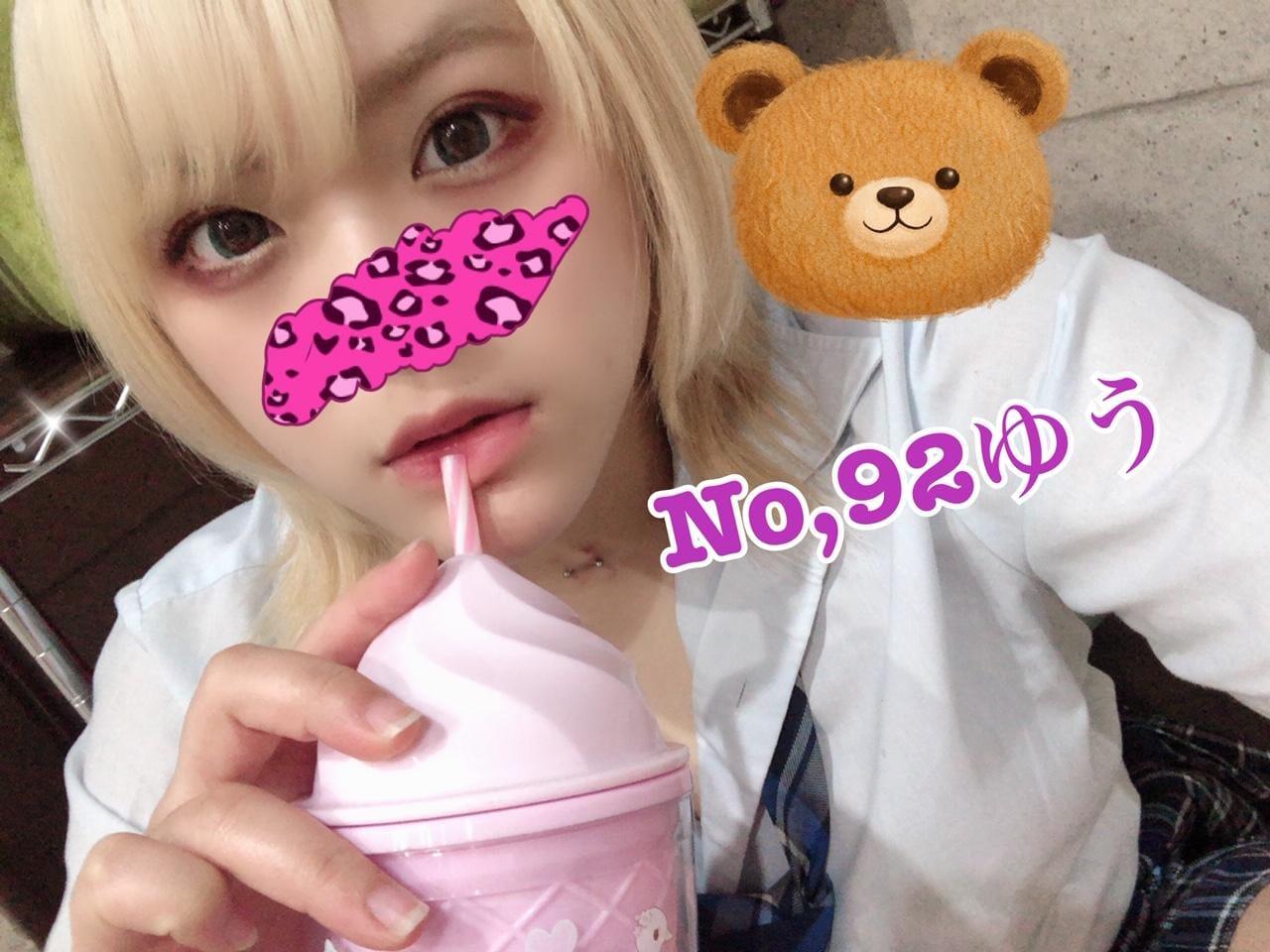 「おはよっ☆°。⋆⸜(* ॑꒳ ॑* )⸝」10/29(火) 08:52 | ゆうの写メ・風俗動画