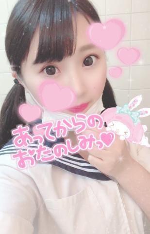 「再度連絡です!」10/29(火) 12:59 | いちごの写メ・風俗動画