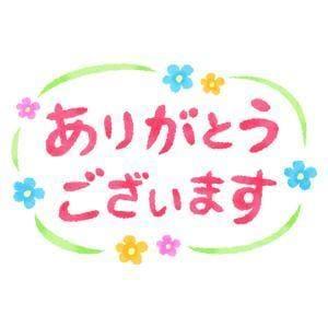 「出勤してました」10/29(火) 17:52 | 金沢の写メ・風俗動画