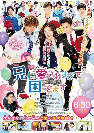もかちゃん「見たい」07/04(火) 00:12 | もかちゃんの写メ・風俗動画