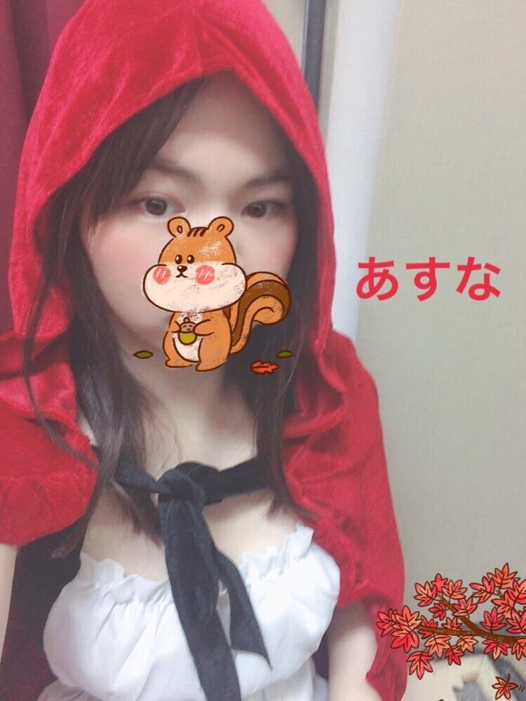 「変身〜」10/31(木) 01:39 | あすなの写メ・風俗動画