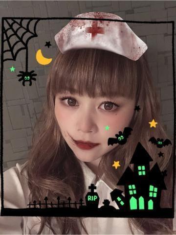 「HAPPY HALLOWEEN」10/31(木) 12:52 | 観月の写メ・風俗動画