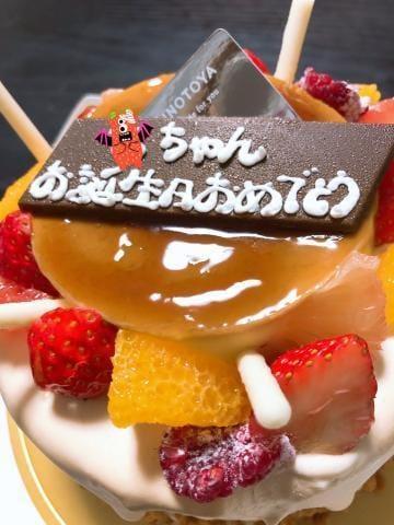 「ありがとうございました♡」11/01(金) 07:27 | 観月の写メ・風俗動画