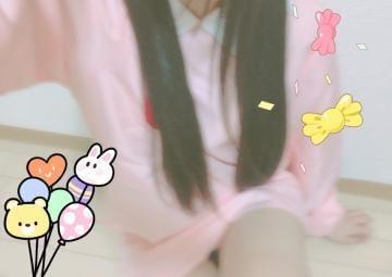 「[お題]from:トリッキーさん」11/01(金) 14:33 | ゆらの写メ・風俗動画
