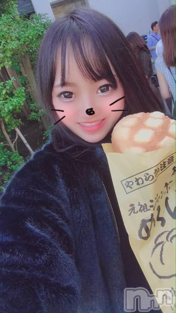 「るんるん( *˘ ³˘)♡♡♡」11/01(金) 18:54 | ◆るう◆の写メ・風俗動画