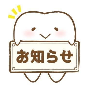 「どのくらいぶり?笑」11/02(土) 14:51 | あいるの写メ・風俗動画