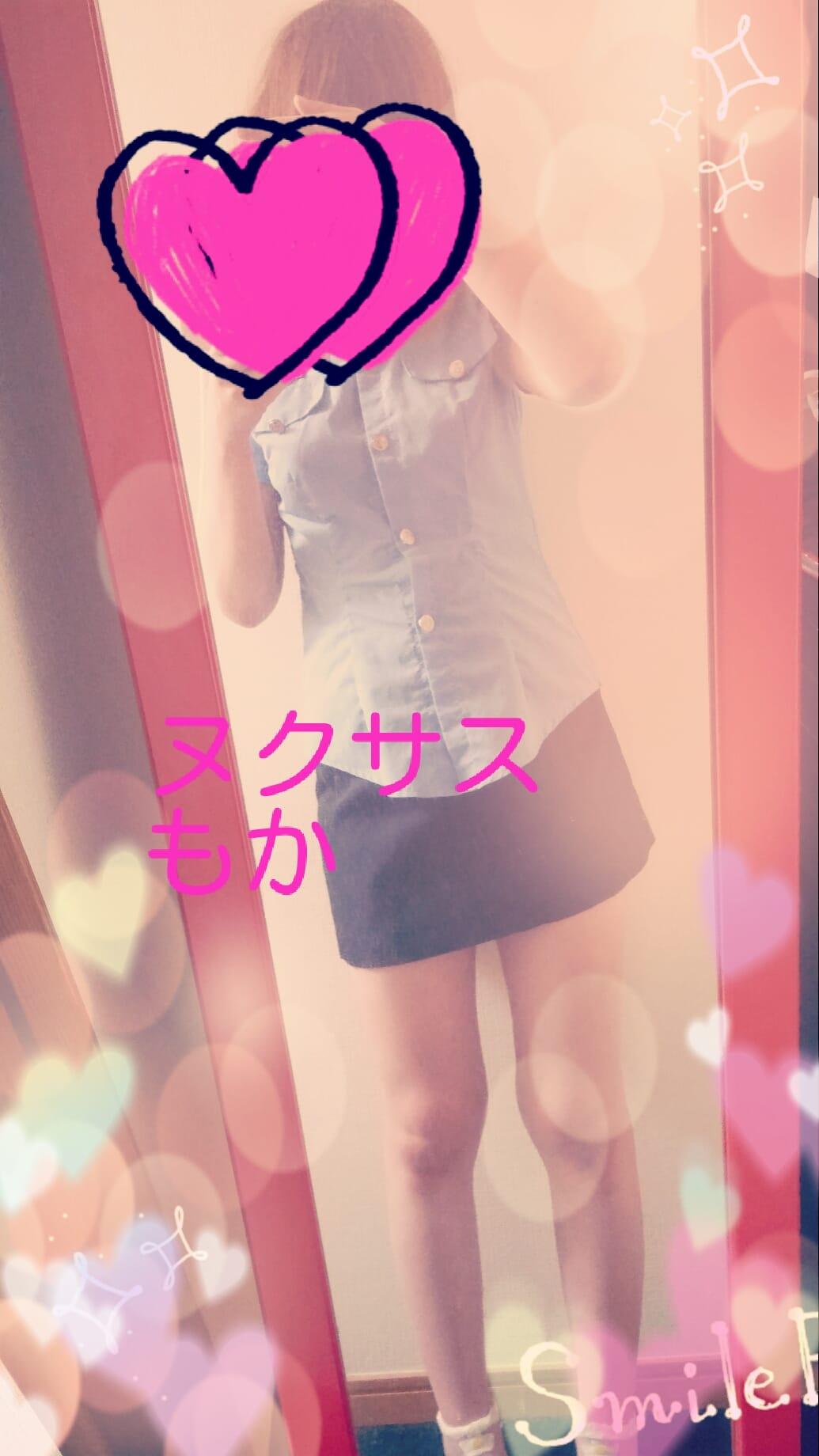 「一日お疲れ様」07/05(水) 01:15 | もかちゃんの写メ・風俗動画