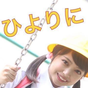 「猫ちゃん??」11/02(土) 21:15 | ひよりの写メ・風俗動画