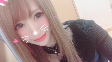 「お礼」11/02(土) 23:44 | りりあの写メ・風俗動画