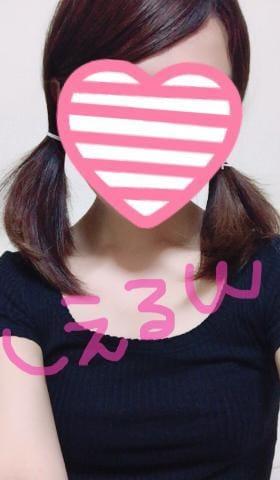 「♡こんにちは♡」07/05(水) 13:32 | しえるの写メ・風俗動画