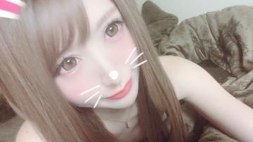 「こんにちは」11/04(月) 14:16 | りりあの写メ・風俗動画