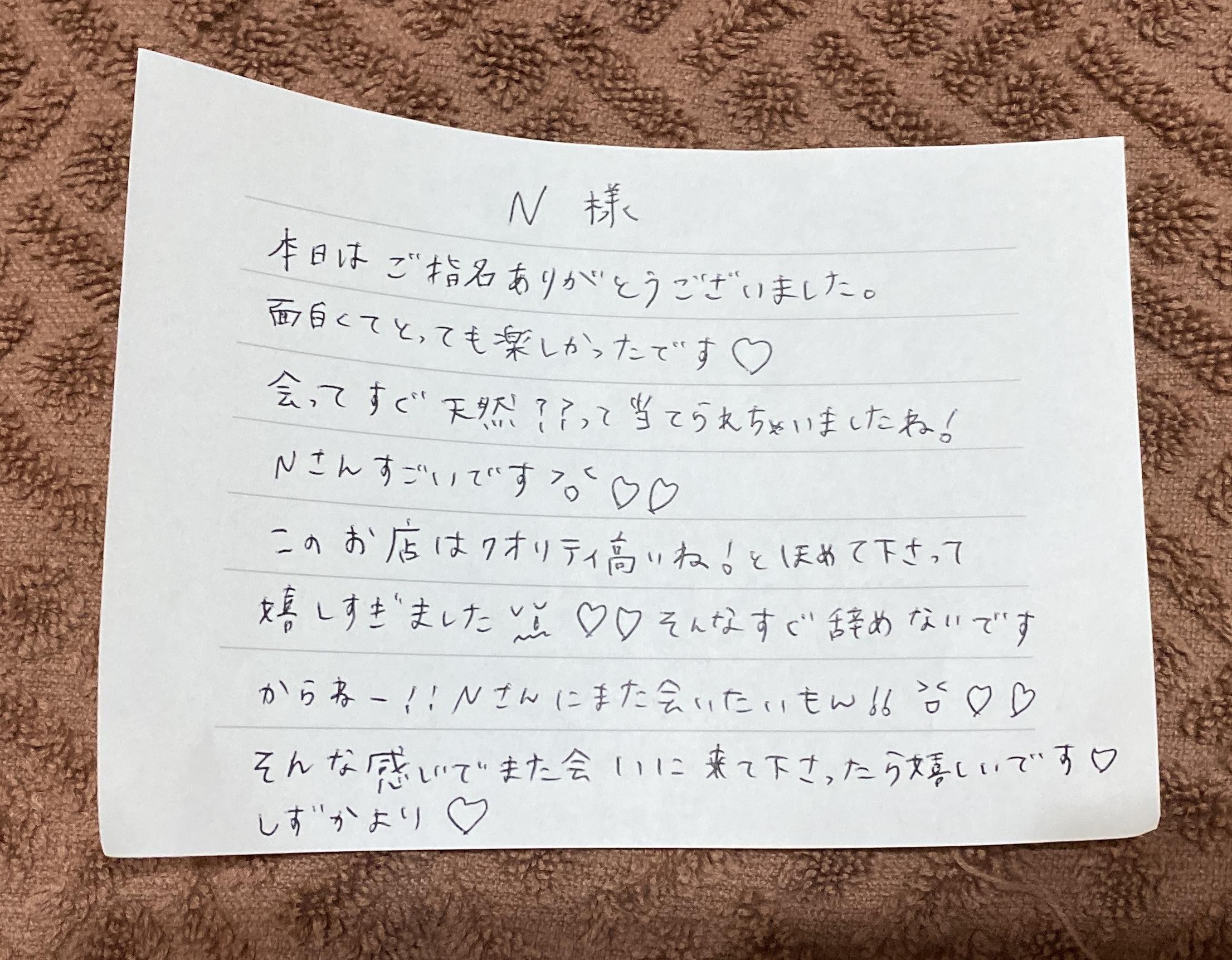 「N様」11/05(火) 00:47 | しずか☆美に酔いしれてしまう最高の美女の写メ・風俗動画