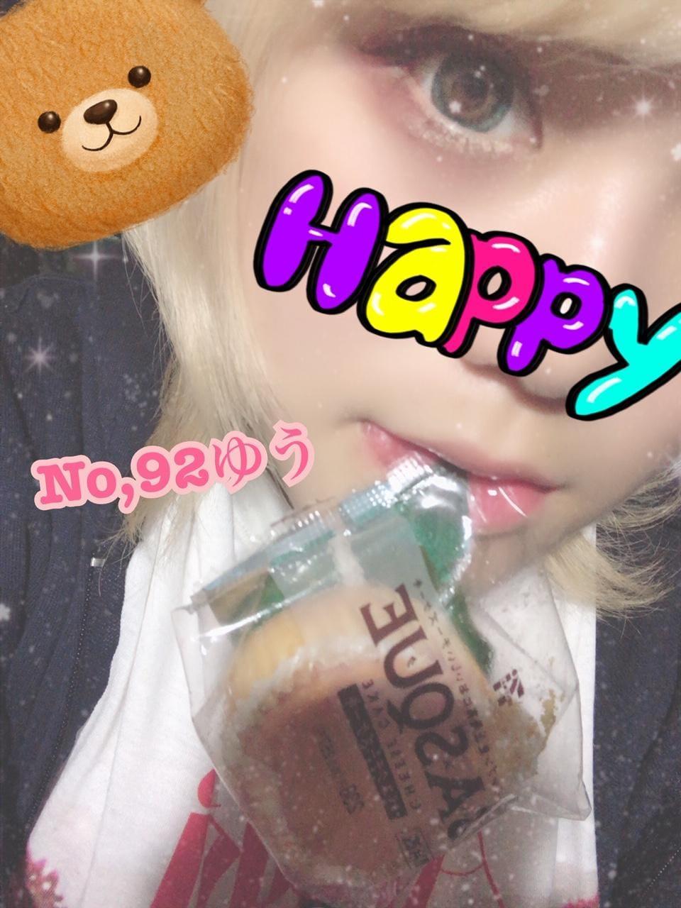 「ありがとう( ˊᵕˋ*)」11/05(火) 09:13 | ゆうの写メ・風俗動画