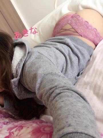 「毛布ぬくぬく」11/05(火) 21:10 | 【S】あきなの写メ・風俗動画