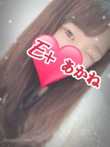 「むかってるよ??」11/05(火) 22:11   【S】あかねの写メ・風俗動画