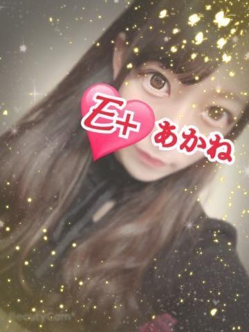 「着いたよ(?・∀・?)?」11/05(火) 22:51   【S】あかねの写メ・風俗動画