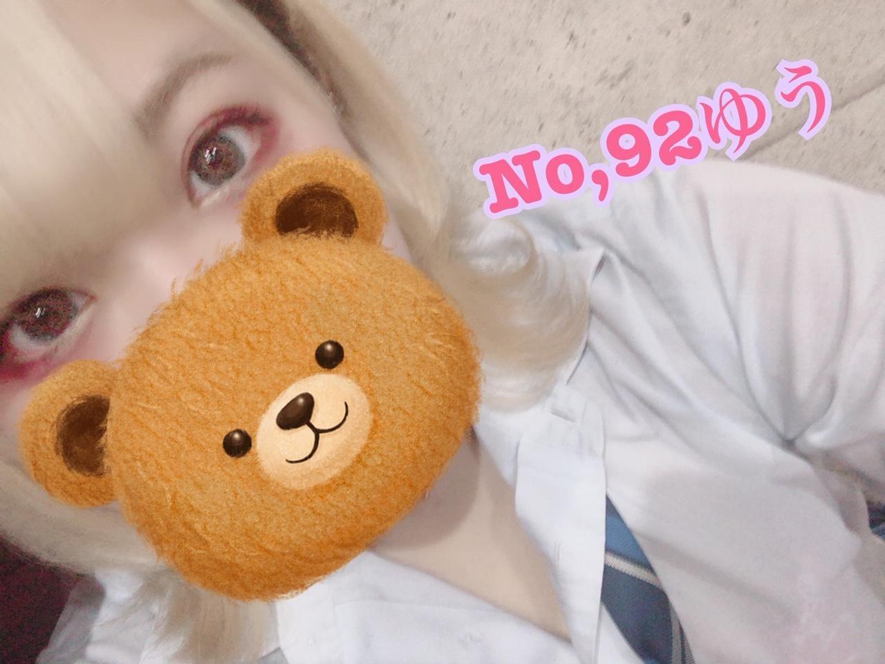 「おはよ~° ✧ (*´ `*) ✧ °」11/06(水) 09:10 | ゆうの写メ・風俗動画