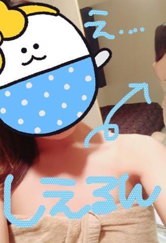 「♡こんにちは♡」07/06(木) 13:13 | しえるの写メ・風俗動画
