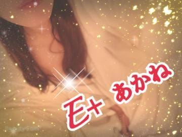 「おれい?」11/06(水) 23:15   【S】あかねの写メ・風俗動画