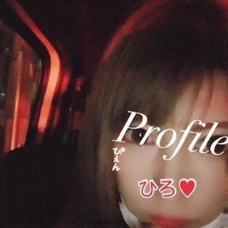 「ぴえん」11/06(水) 23:32 | ひろの写メ・風俗動画