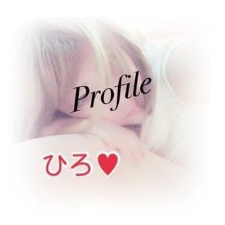 「ことわざ」11/07(木) 05:00 | ひろの写メ・風俗動画