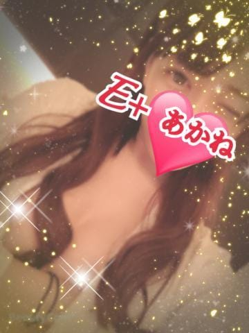 「退勤(っ ? -。)??」11/07(木) 05:09   【S】あかねの写メ・風俗動画
