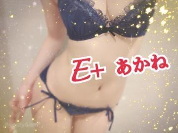 「おやすみ??お題付き」11/07(木) 16:29   【S】あかねの写メ・風俗動画