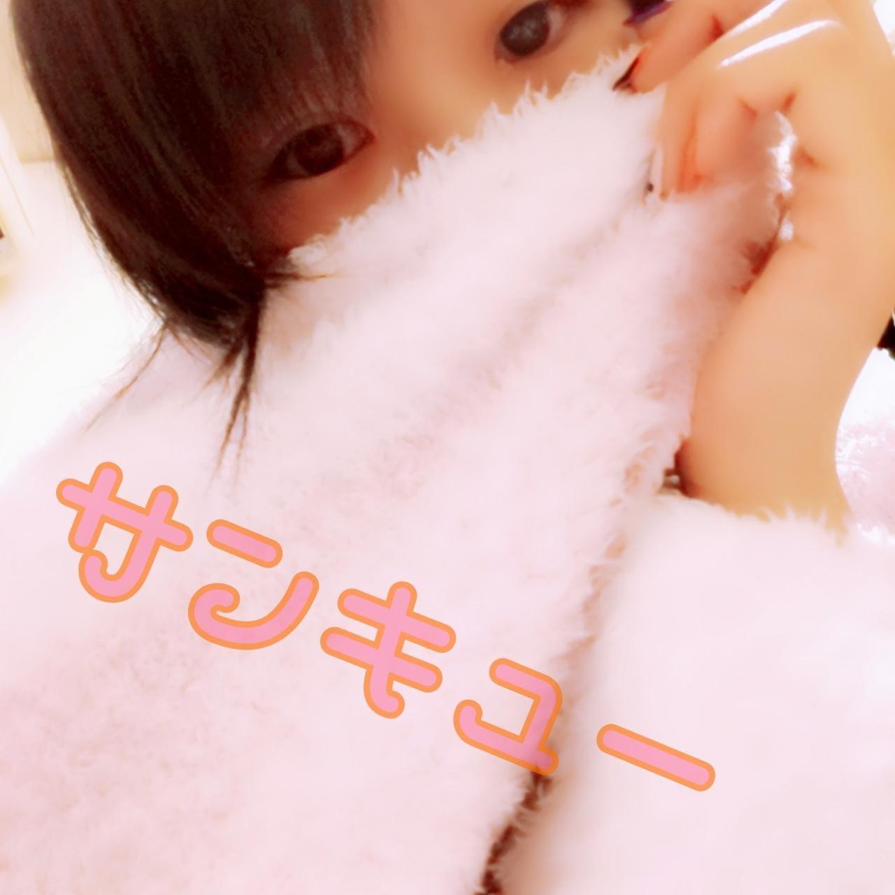 「風♡神☆Love  お礼♡7日」11/07(木) 21:18   らぶの写メ・風俗動画