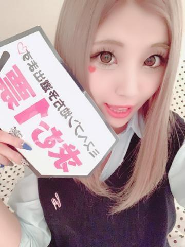 「[お題]from:ご機嫌な果実さん」11/07(木) 23:42 | らぶ☆AV嬢の写メ・風俗動画
