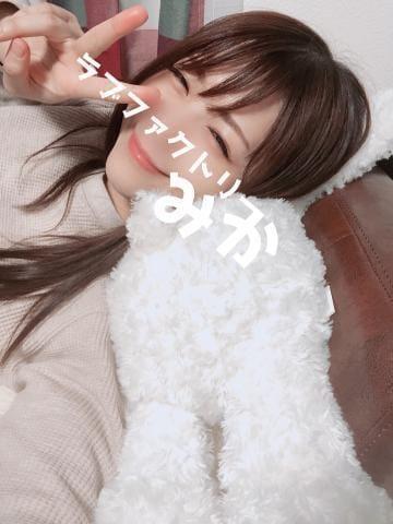 「おしりです」11/08(金) 01:33 | みか【巨乳】の写メ・風俗動画
