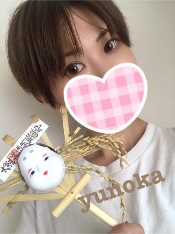 「[女の子のプライベートが気になる!]:フォトギャラリー」11/08(金) 10:33 | ゆのかの写メ・風俗動画