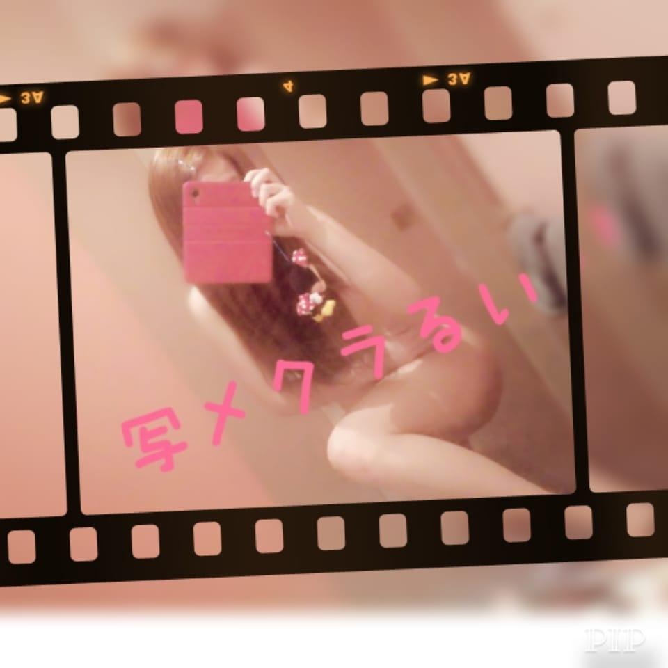 るい「いやん、」07/07(金) 02:01 | るいの写メ・風俗動画