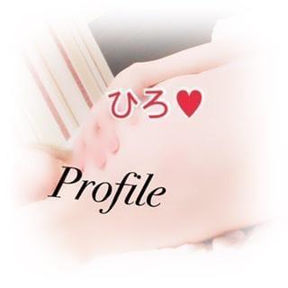 「こんにちわ」11/08(金) 22:29 | ひろの写メ・風俗動画