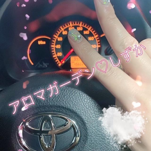 「運転しました♡」11/08(金) 23:24 | しずか☆美に酔いしれてしまう最高の美女の写メ・風俗動画