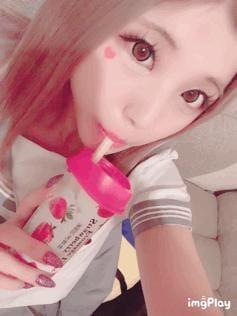 「美しすぎて」11/09(土) 00:04   らぶ☆AV嬢の写メ・風俗動画